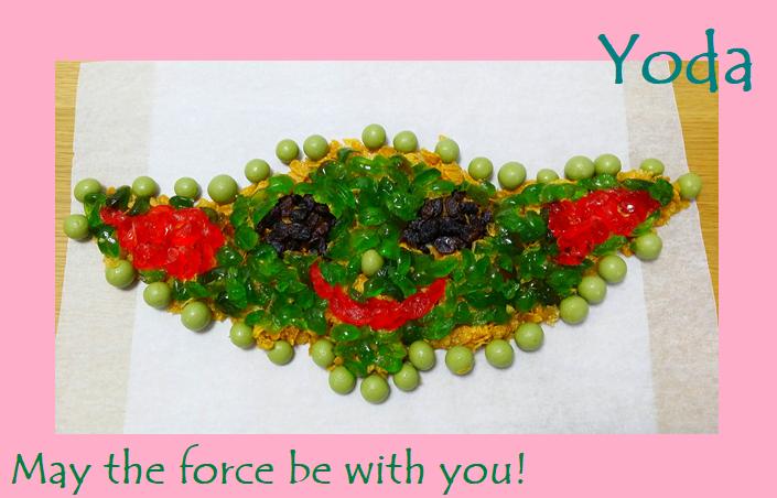 yoda_force